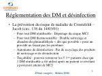r glementation des dm et d sinfection1