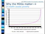 why the mdgs matter ii ill health causes poverty