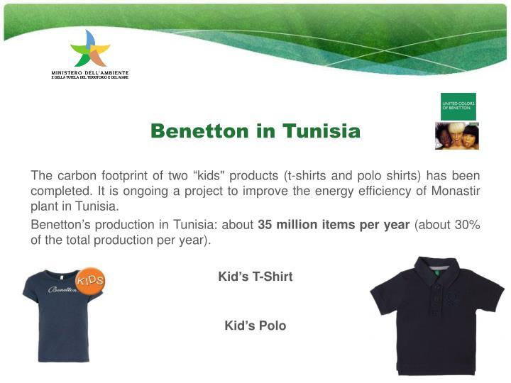 Benetton in Tunisia