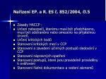 na zen ep a r es 852 2004 l 5