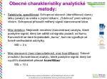 obecn charakteristiky analytick metody