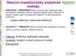 obecn charakteristiky analytick metody1