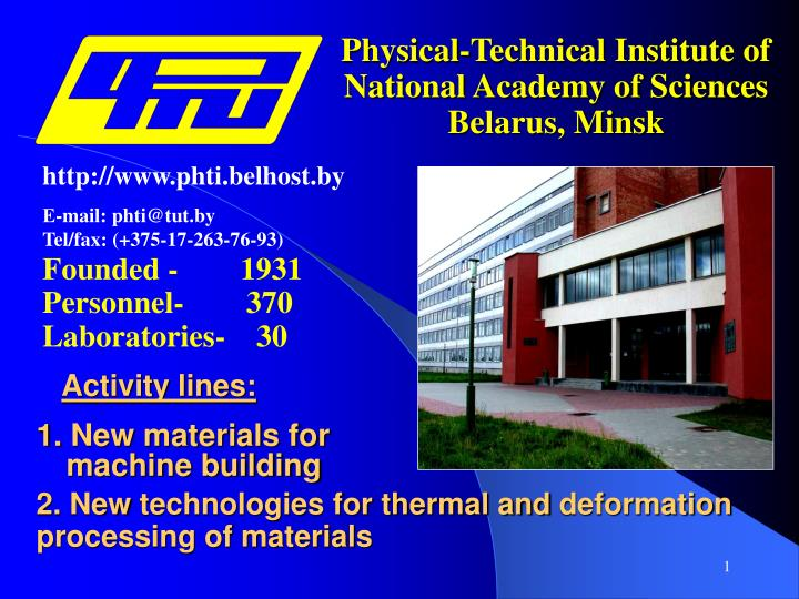Physical-Technical Institute of National Academy of Sciences