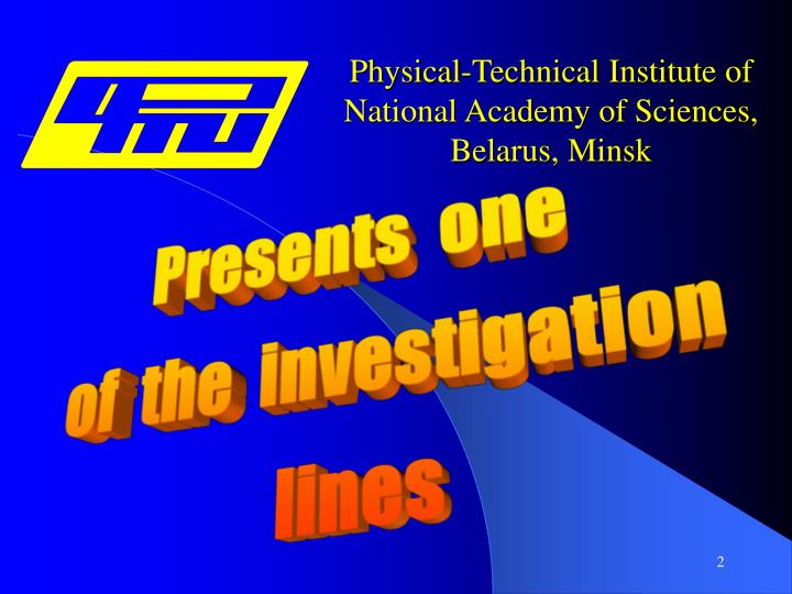 Physical-Technical Institute of