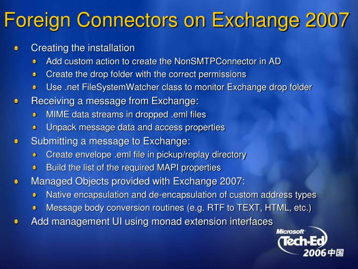 Foreign Connectors on Exchange 2007