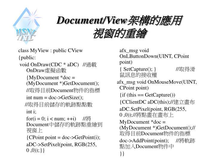 class MyView : public CView