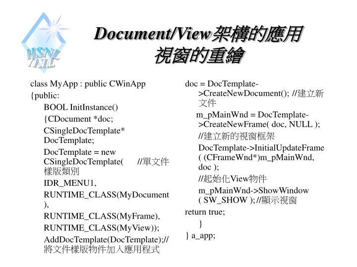 class MyApp : public CWinApp