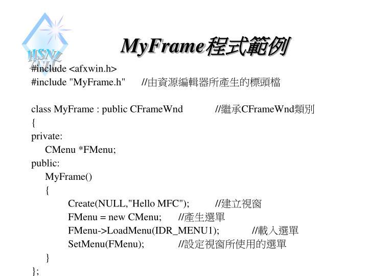 MyFrame