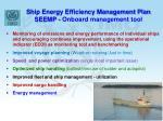 ship energy efficiency management plan seemp onboard management tool