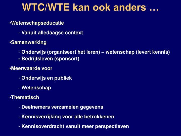 WTC/WTE