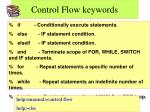 control flow keywords