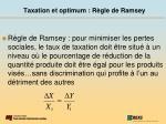 taxation et optimum r gle de ramsey