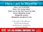 here i am to worship1