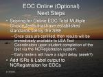 eoc online optional next steps