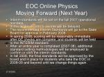 eoc online physics moving forward next year