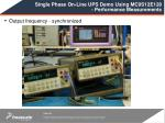 single phase on line ups demo using mc9s12e128 performance measurements3