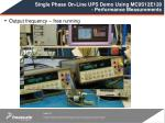 single phase on line ups demo using mc9s12e128 performance measurements4