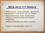 mca 44 2 117 history2