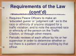 requirements of the law cont d1