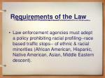 requirements of the law