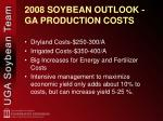 2008 soybean outlook ga production costs
