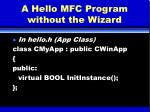a hello mfc program without the wizard