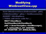 modifying wingreetview cpp