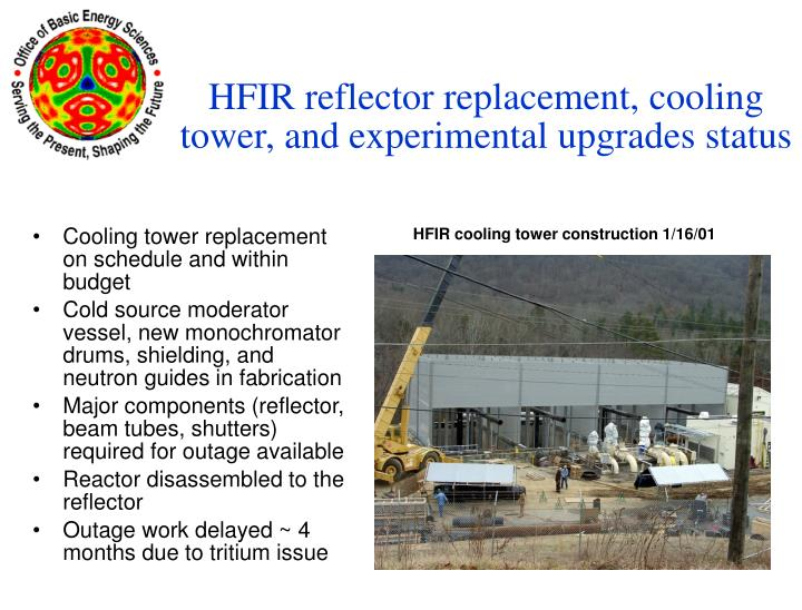 Cooling tower replacement on schedule and within budget