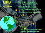 gps in 1 slide