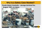why is a safety case needed1