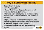 why is a safety case needed5