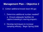 management plan objective 2