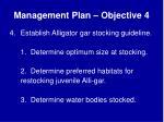management plan objective 4