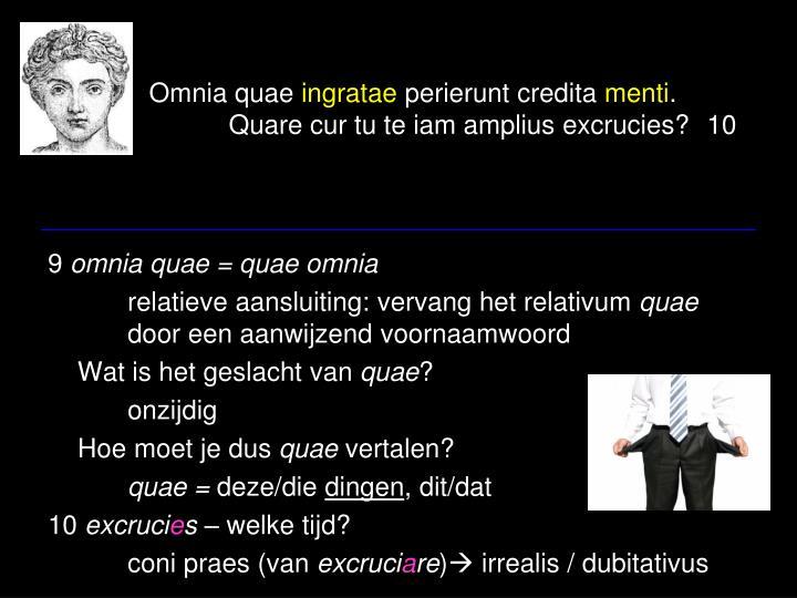 Omnia quae
