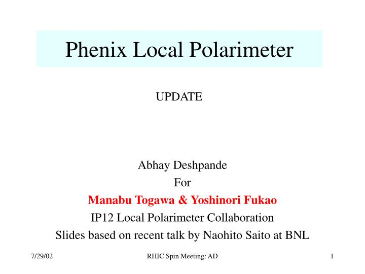 Phenix local polarimeter