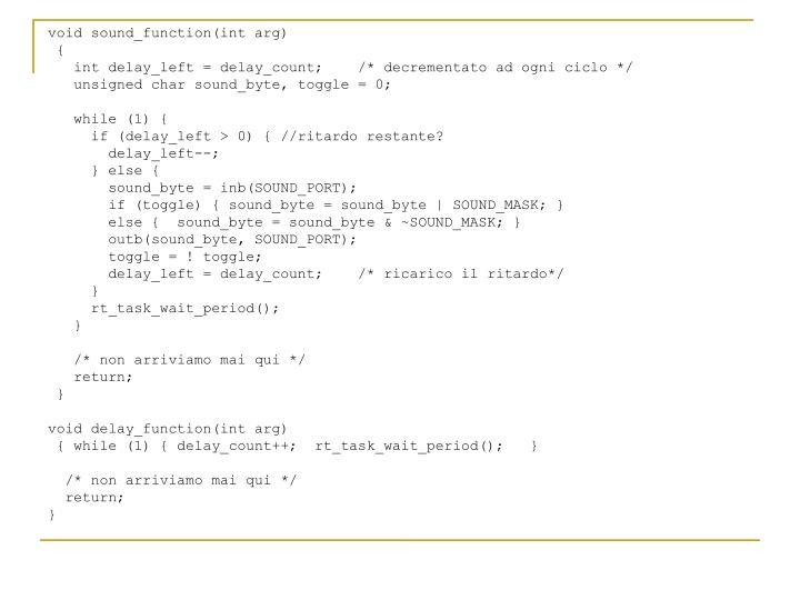 void sound_function(int arg)
