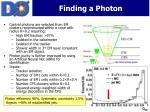 finding a photon1