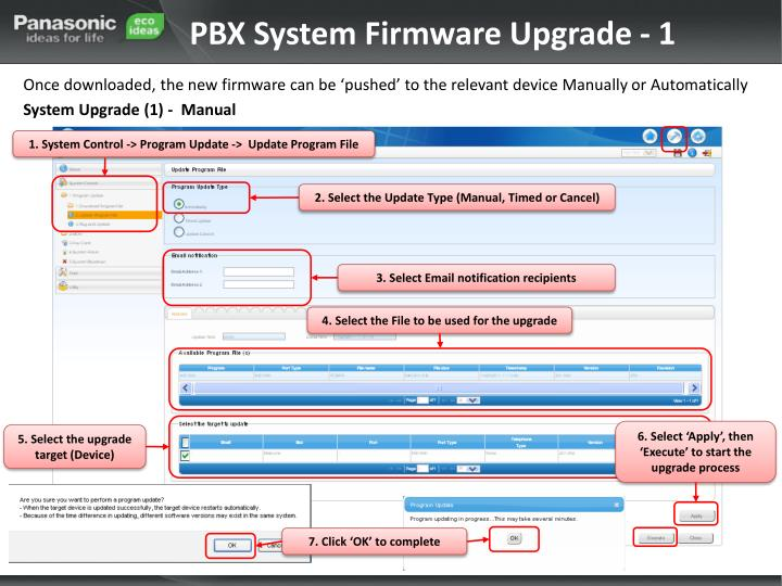 PBX System Firmware Upgrade - 1