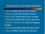 management committee meetings