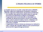 le mod le d excellence de l efqm 2