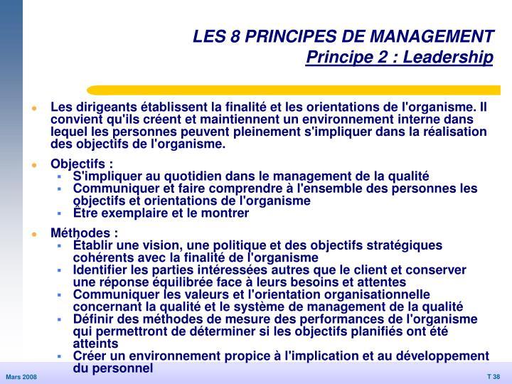 LES 8 PRINCIPES DE MANAGEMENT
