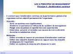 les 8 principes de management principe 6 am lioration continue