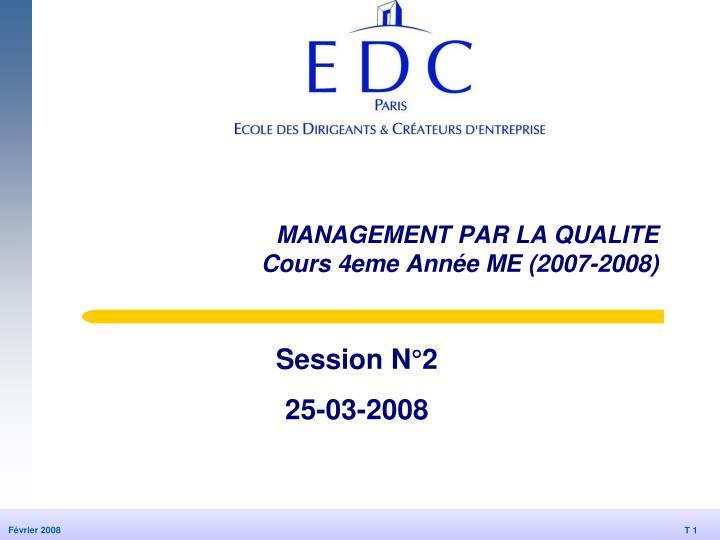 management par la qualite cours 4eme ann e me 2007 2008
