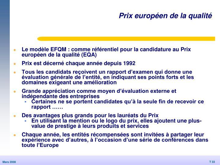Prix européen de la qualité