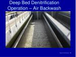 deep bed denitrification operation air backwash