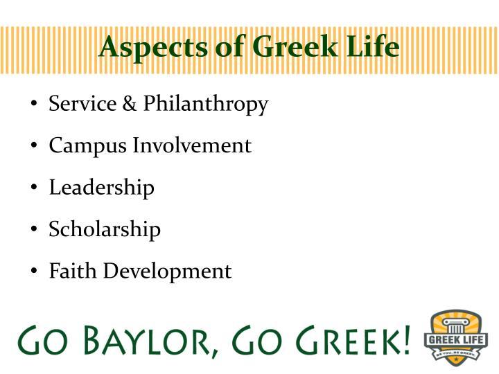 Aspects of Greek Life