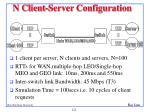n client server configuration