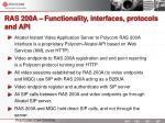 ras 200a functionality interfaces protocols and api