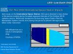 oct nov 2003 international space station impacts