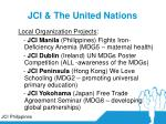 jci the united nations5